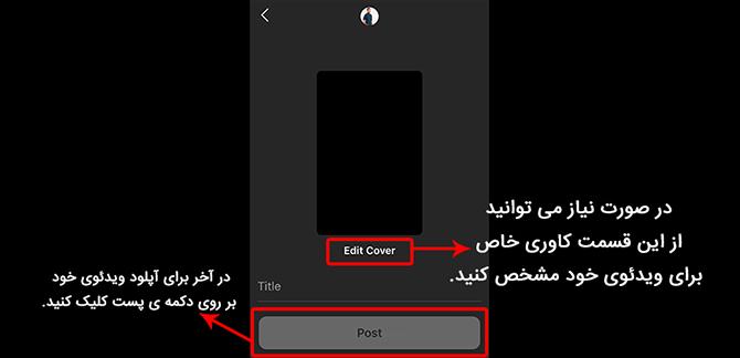 instagram amoozesh 1 - معرفی انواع شبکه های اجتماعی